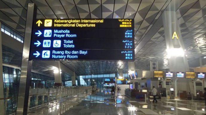 28 Januari 2019 Turkish Airlines Pindah ke Terminal 3