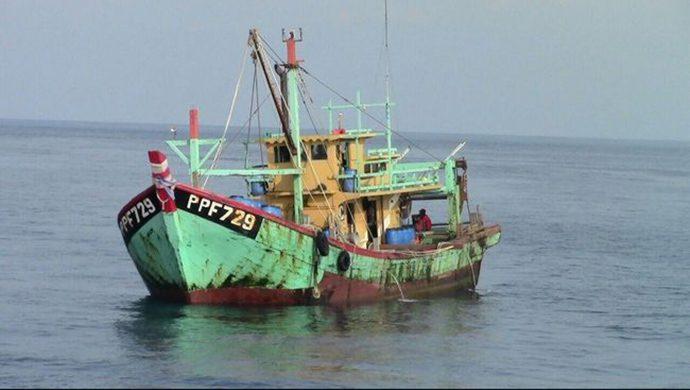 KKP Kembali Tangkap Kapal Berbendera Malaysia